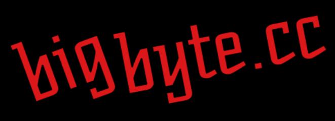 bigbyte-logo